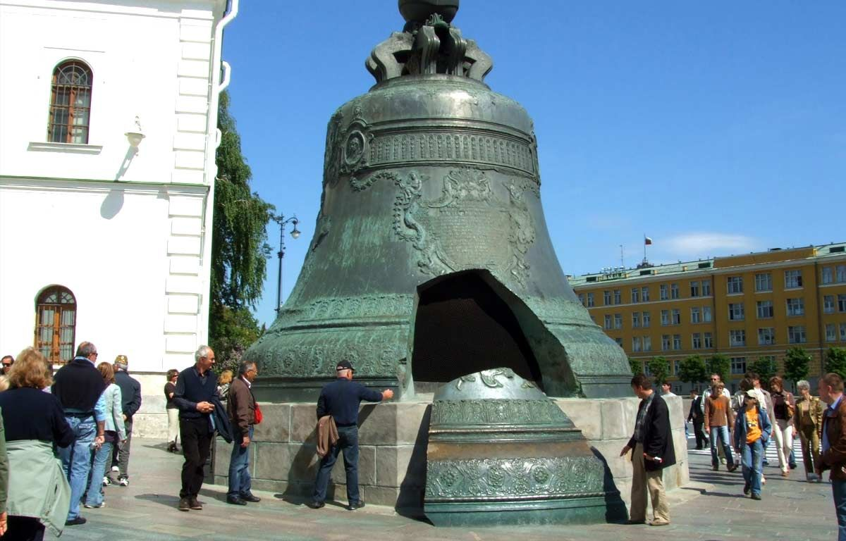 traveling steps bell